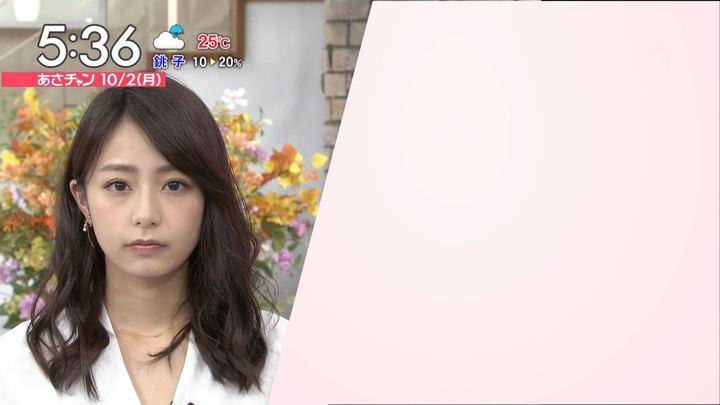 2017年10月02日宇垣美里の画像05枚目