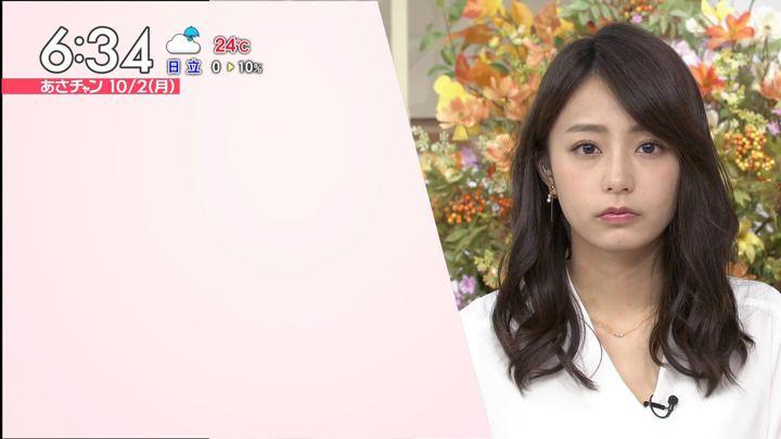 2017年10月02日宇垣美里の画像13枚目