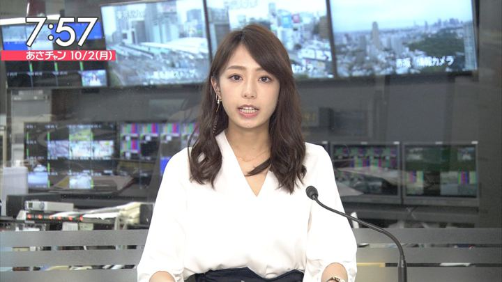 2017年10月02日宇垣美里の画像19枚目