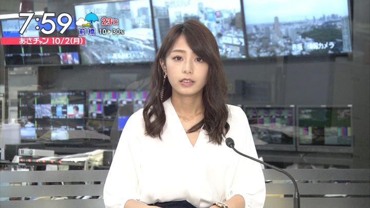 2017年10月02日宇垣美里の画像20枚目