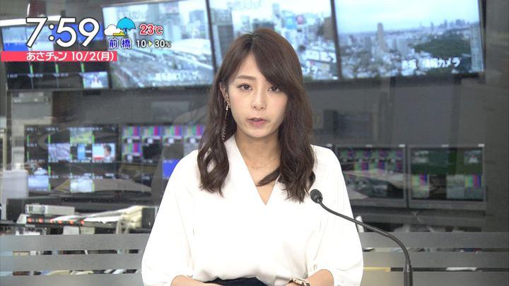 2017年10月02日宇垣美里の画像21枚目