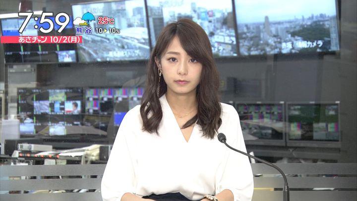 2017年10月02日宇垣美里の画像22枚目