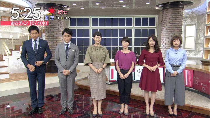 2017年10月04日宇垣美里の画像03枚目