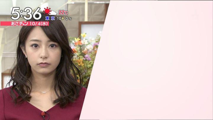 2017年10月04日宇垣美里の画像08枚目