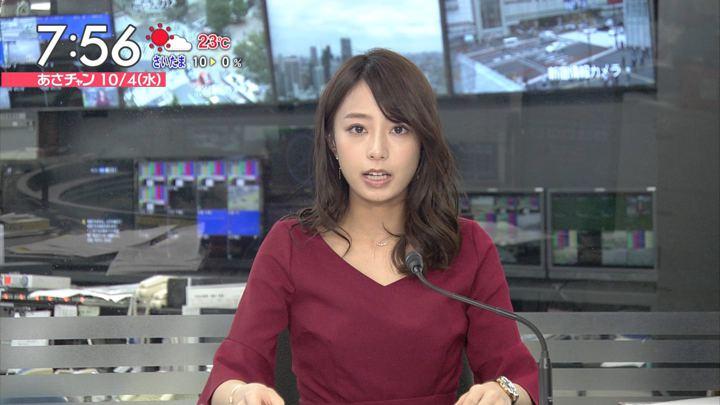 2017年10月04日宇垣美里の画像17枚目