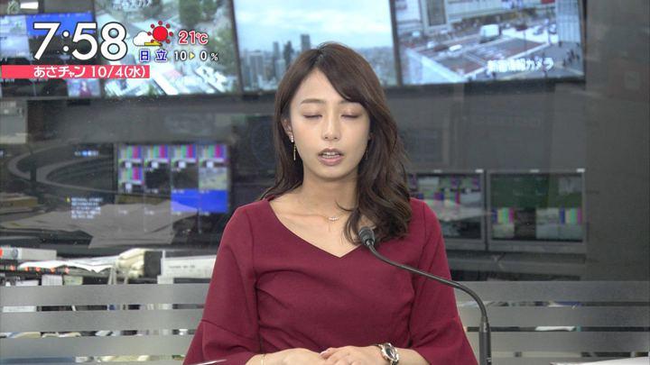 2017年10月04日宇垣美里の画像18枚目