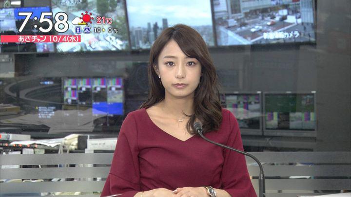 2017年10月04日宇垣美里の画像20枚目