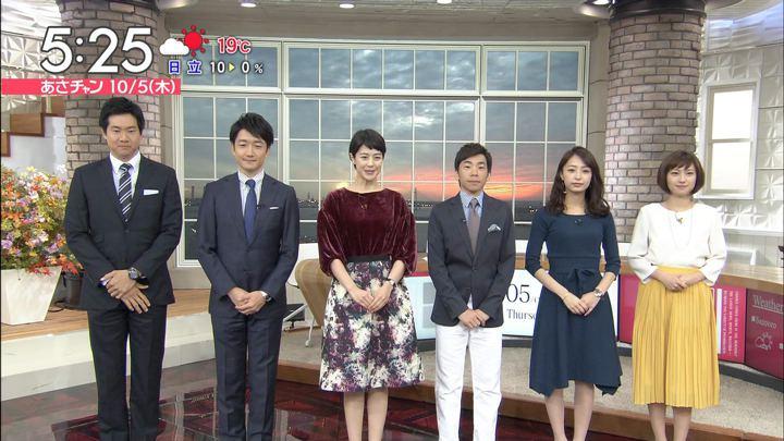2017年10月05日宇垣美里の画像02枚目