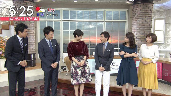 2017年10月05日宇垣美里の画像03枚目