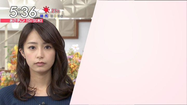 2017年10月05日宇垣美里の画像06枚目