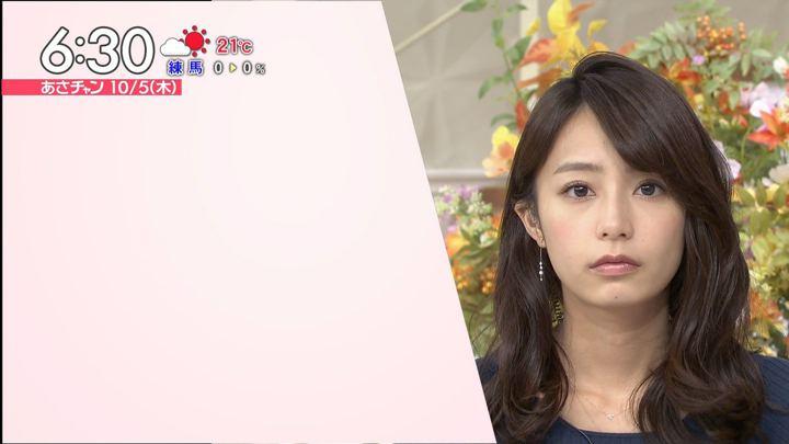 2017年10月05日宇垣美里の画像10枚目
