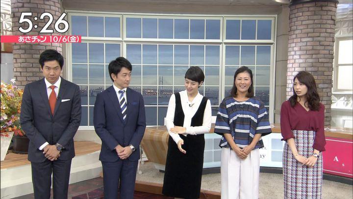 2017年10月06日宇垣美里の画像06枚目