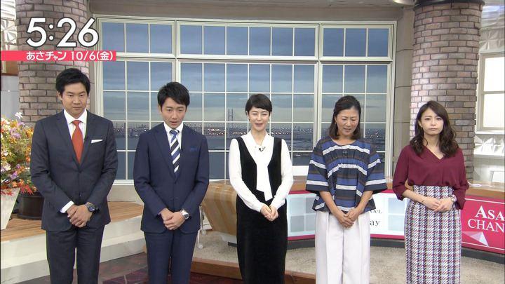 2017年10月06日宇垣美里の画像07枚目