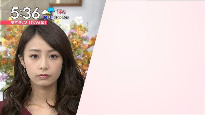 2017年10月06日宇垣美里の画像08枚目