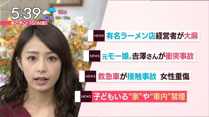 2017年10月06日宇垣美里の画像11枚目