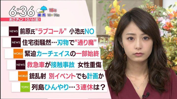 2017年10月06日宇垣美里の画像18枚目