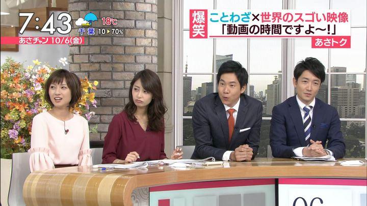 2017年10月06日宇垣美里の画像26枚目