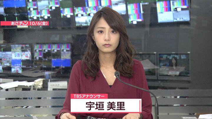 2017年10月06日宇垣美里の画像29枚目
