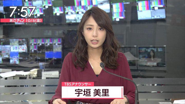 2017年10月06日宇垣美里の画像30枚目