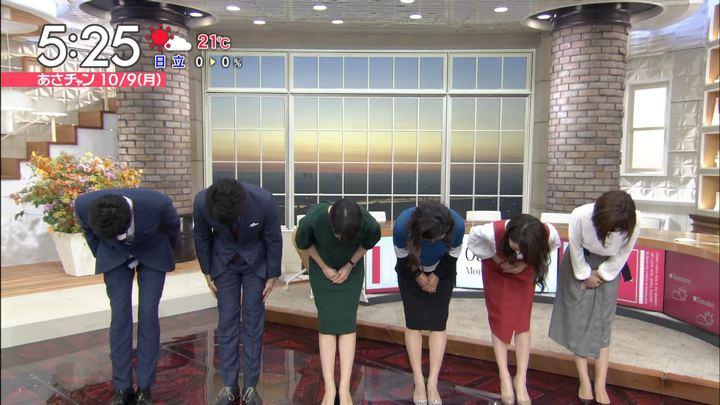 2017年10月09日宇垣美里の画像02枚目