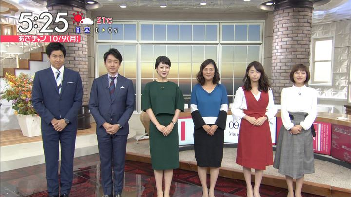 2017年10月09日宇垣美里の画像03枚目