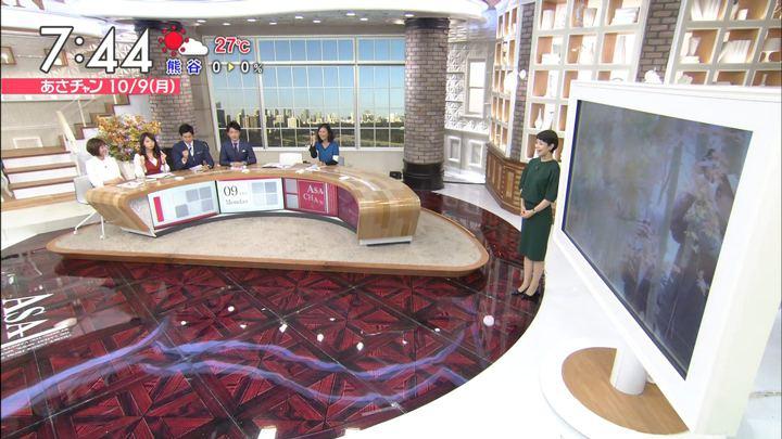 2017年10月09日宇垣美里の画像20枚目