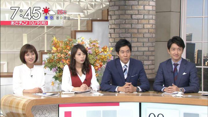 2017年10月09日宇垣美里の画像21枚目