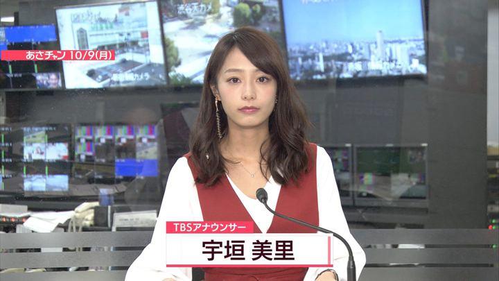 2017年10月09日宇垣美里の画像22枚目