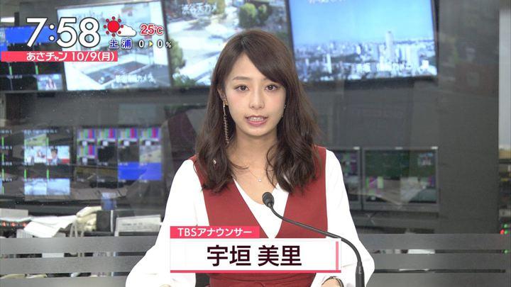 2017年10月09日宇垣美里の画像23枚目