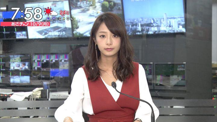 2017年10月09日宇垣美里の画像24枚目