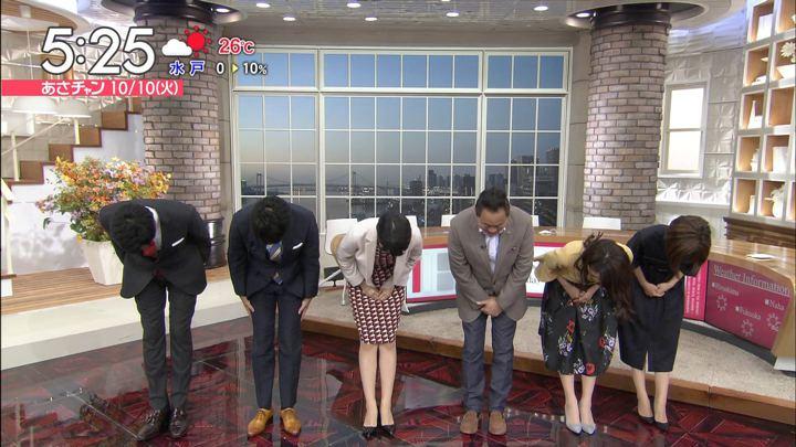 2017年10月10日宇垣美里の画像01枚目
