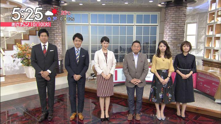 2017年10月10日宇垣美里の画像02枚目