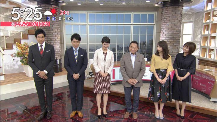 2017年10月10日宇垣美里の画像03枚目
