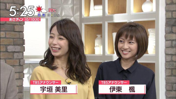 2017年10月10日宇垣美里の画像04枚目