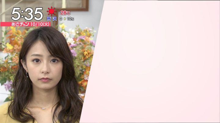 2017年10月10日宇垣美里の画像05枚目