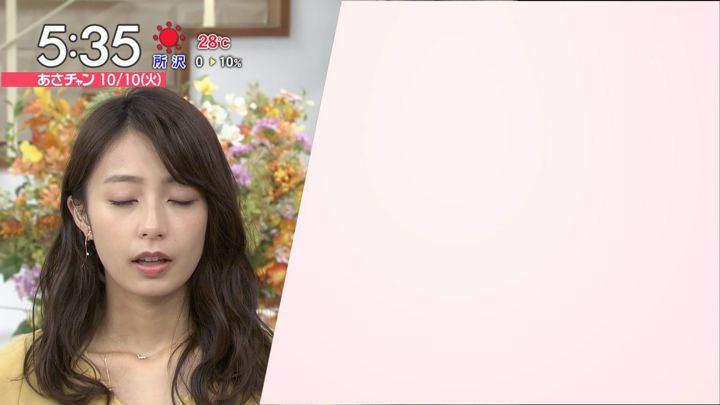 2017年10月10日宇垣美里の画像06枚目