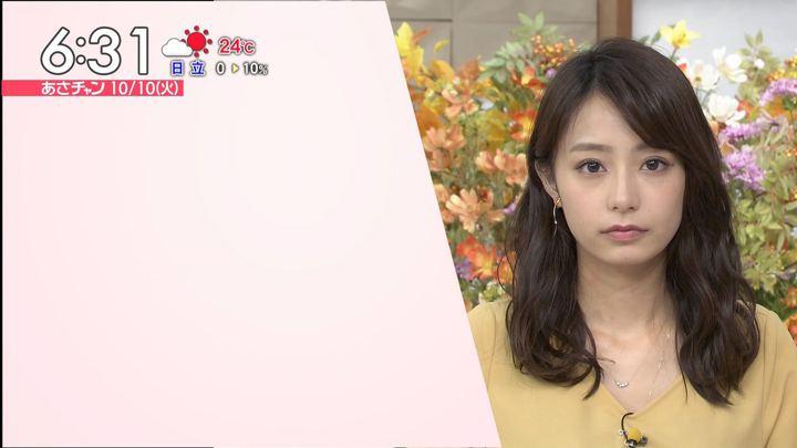 2017年10月10日宇垣美里の画像10枚目