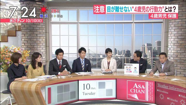 2017年10月10日宇垣美里の画像15枚目
