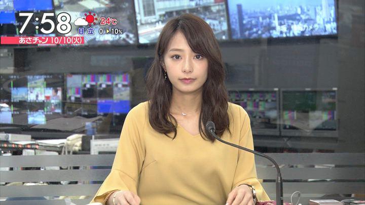 2017年10月10日宇垣美里の画像18枚目