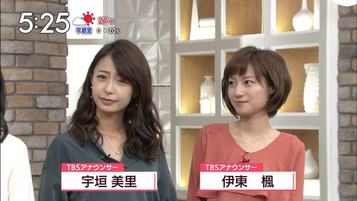2017年10月11日宇垣美里の画像02枚目