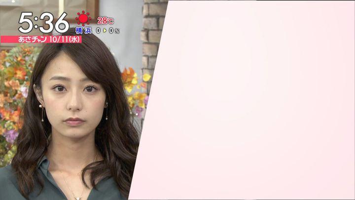 2017年10月11日宇垣美里の画像04枚目