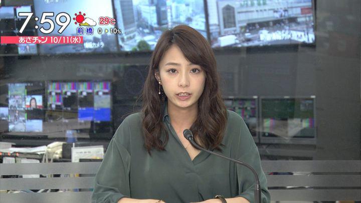 2017年10月11日宇垣美里の画像17枚目