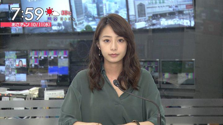 2017年10月11日宇垣美里の画像18枚目