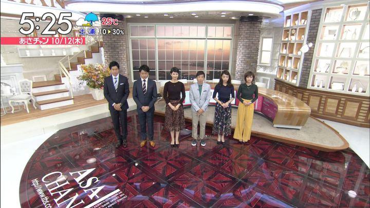 2017年10月12日宇垣美里の画像01枚目