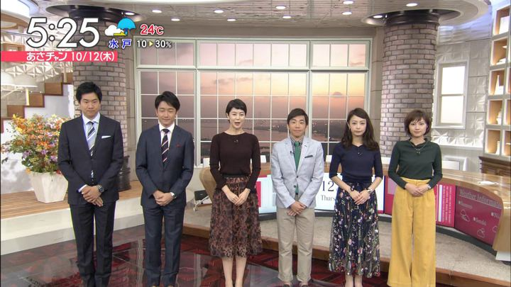 2017年10月12日宇垣美里の画像03枚目