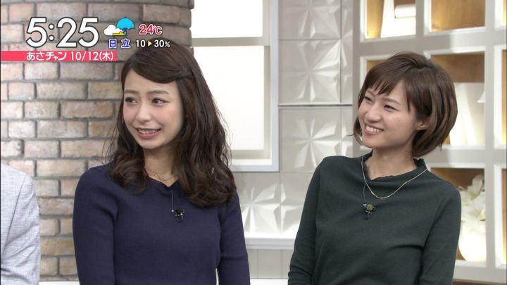 2017年10月12日宇垣美里の画像04枚目
