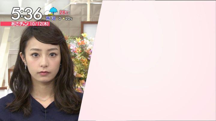 2017年10月12日宇垣美里の画像07枚目