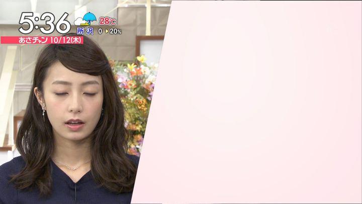 2017年10月12日宇垣美里の画像08枚目