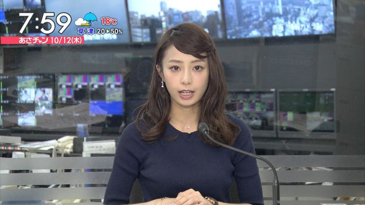 2017年10月12日宇垣美里の画像25枚目