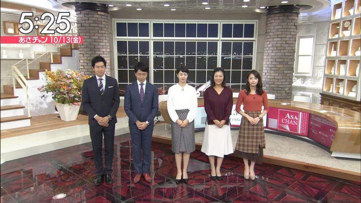 2017年10月13日宇垣美里の画像01枚目